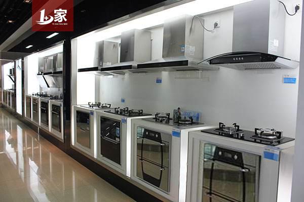 品牌厨卫电器油烟机燃气灶具消毒柜